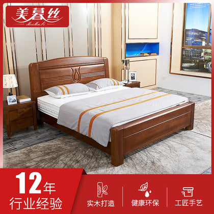 Factory direct Nordic wood bed small apartment 1.5 m modern minimalist double bed 1.8m master bedroom wedding bed wholesale