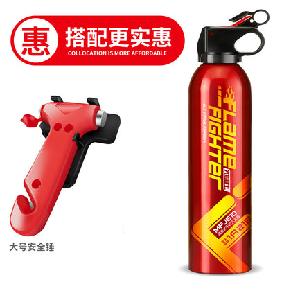 Yan Xin Flame Warrior Automobile Fire Extinguisher Annual Inspection Car Household Portable Small Car Portable Fire Fighting