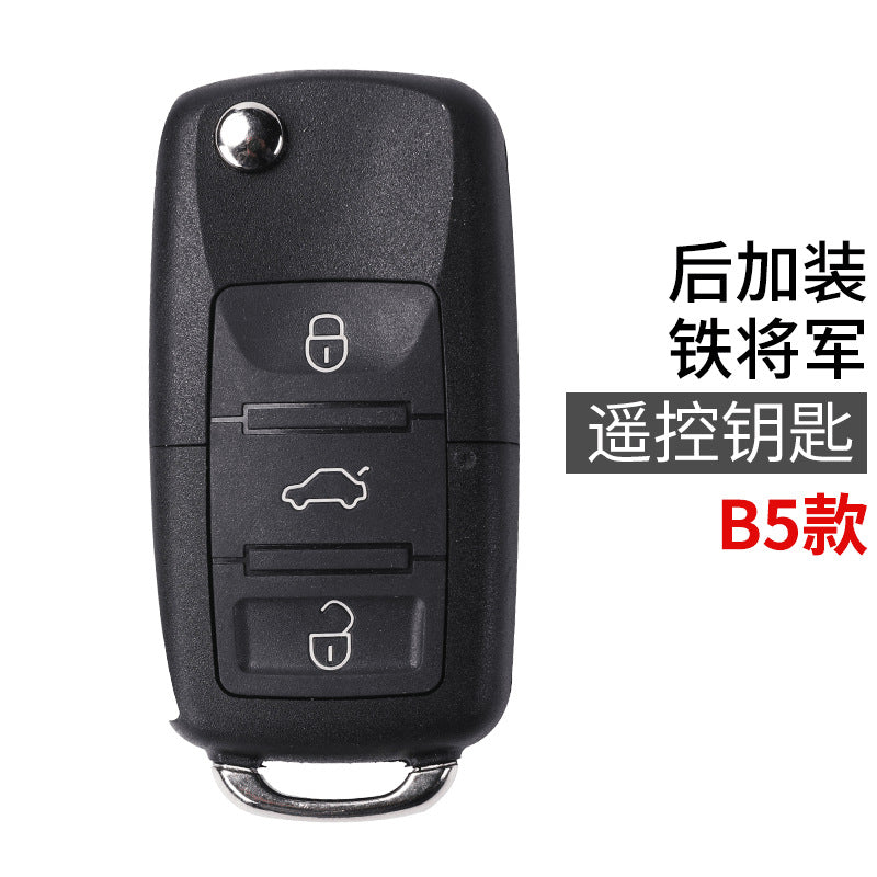 Applicable to the Volkswagen Wuling Sai Le Le Suzuki Kia Hyundai After the installation of the iron general to test add remote control