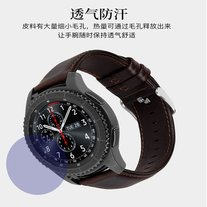 Applicable to Huawei GT second-generation film Full-screen scratch-resistant self-repairing TPU film Huawei GT2 generation watch film