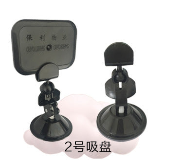 Car glass parking car with base fixed community suction cup car Bluetooth access control card suction cup bracket