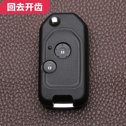 Applicable to Honda Fit Seven or Eight Generation Accord Odyssey CRV Civic Front Fan Car Remote Control Refit Folding