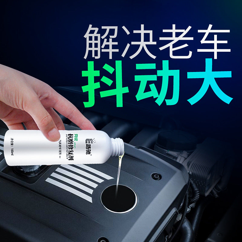 Eluchi car engine protection, noise reduction, strong repair, anti-wear agent, burning machine, oil machine oil additive