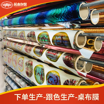 Factory direct positioning metal film supply wholesale thermal transfer film various patterns professional custom processing