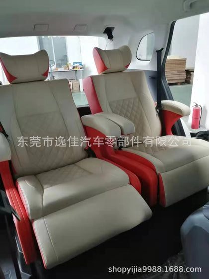 SUV rear air seat Baojun 530 rear electric seat car seat cruise seat business travel chair