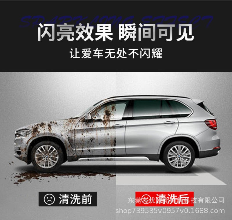 Factory direct nano-plated crystal coating / car front windshield / rear view mirror / hydrophobic anti-fog anti-rain agent
