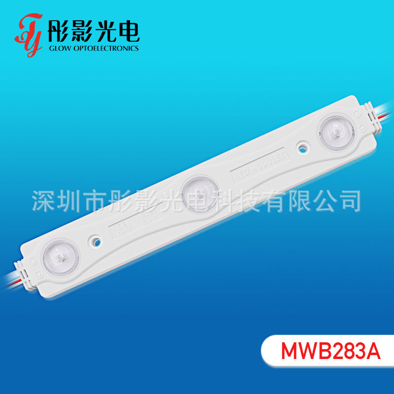 LED module, constant flow drive for injection molding process, advertising logo light source, ultra-thin light box super word illumination