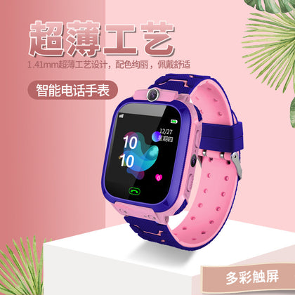 Q12B phone watch foreign trade 5 generation new positioning watch card camera children smart wear watch wholesale
