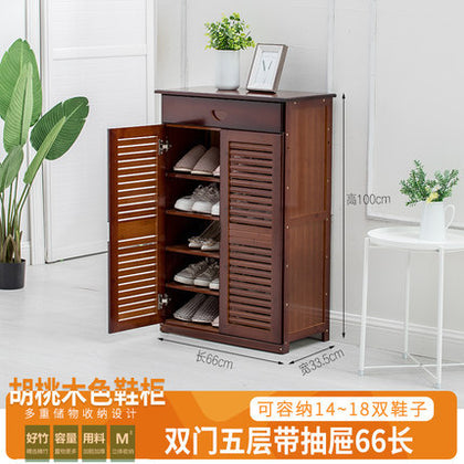 Walnut 66 five-story shoe cabinet