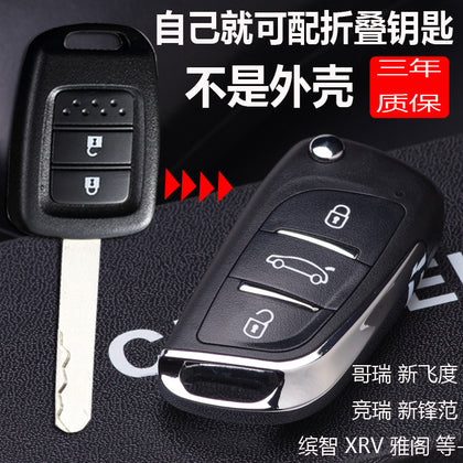 Applicable to Honda Fit Key XRV Binzhi Feng Fan Jingrui Ge Rui Accord Civic Modified Folding Remote Control