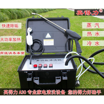 Suitable for hot water steam multi-function cleaning range hood air conditioner equipment home appliance deep cleaning machine
