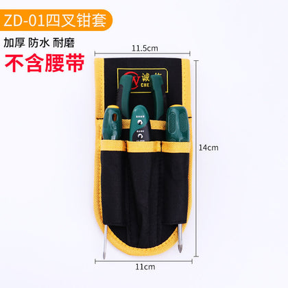 Electrician belt bag canvas multi-function kit site tool Oxford cloth woodworking work electrician bag repair trumpet