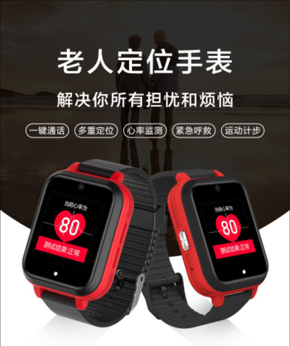 Factory new 4G positioning old man smart watch bracelet heart rate blood oxygen video call fall alarm