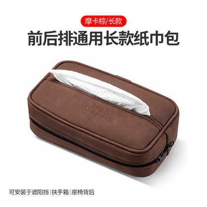 Hanging napkin carton car pumping tray car tissue paper cover armrest box creative leather car interior supplies