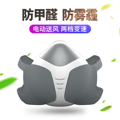 Intelligent electric anti-haze mask breathable with breathing valve replacement filter except PM2.5 dust-proof active air supply mask