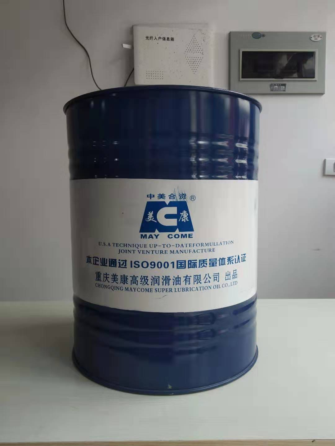 Cummins engine oil CH-4 20W/50 diesel generator ship engine dedicated 45L 40KG iron barrel