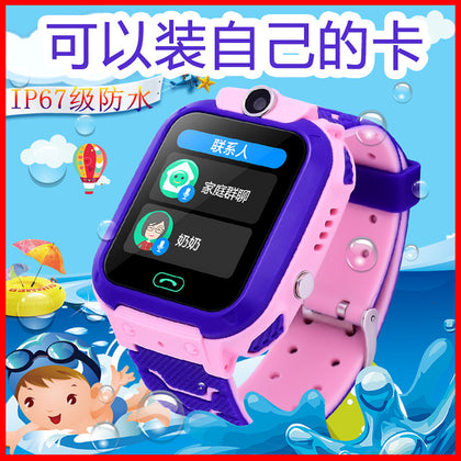Q12 children's phone watch genius five generations of children's smart watches students wear waterproof phone positioning watch