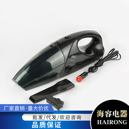 Portable Wet and Dry Car Vacuum Cleaner Cigarette Car Vacuum Cleaner Car Gift Wholesale