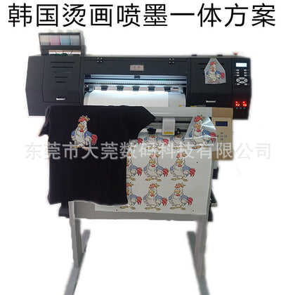 Factory direct PU PVC film heat transfer printer Spray engraved one Korea thermal transfer heat transfer film printer