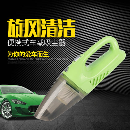 Auto supplies manufacturers wholesale multifunctional wet and dry car mini vacuum cleaner portable vacuum cleaner
