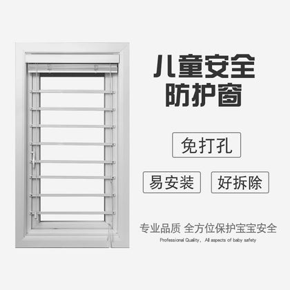 Window guardrail, anti-theft window, free punching balcony, children casement window, invisible guardrail, new indoor self-installation home