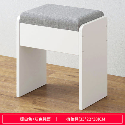 Warm white + grey stool