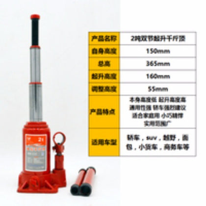 (Sold up price) Vertical hydraulic jack 2T5 tons 8 tons oil pressure 10 tons 20t off-road bread car