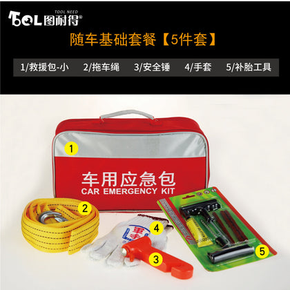 Tuneta Car Tire Change Emergency Rescue Kit Annual Inspection Package