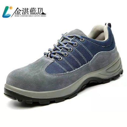 Anti-smashing and anti-piercing shoes, foot protection site, safety, non-slip, wear-resistant, breathable, comfortable, wear-resistant PU, outsole
