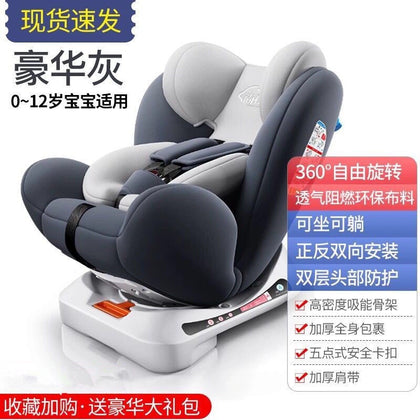 360 degree rotation ISOFIX hard interface child safety seat car with 0-12 years old baby baby portable