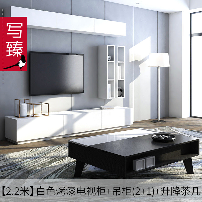 Modern minimalist style living room background wall cabinet Nordic light luxury small apartment combination coffee table TV cabinet furniture set