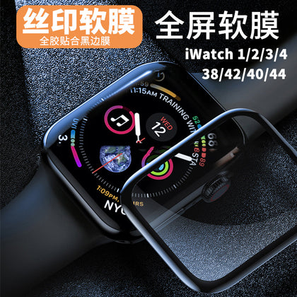 iwatch45 protective film full screen cover 38/42/40/44 suitable for Apple Watch iwatch4 curved soft film