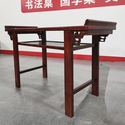 Chinese Calligraphy Table