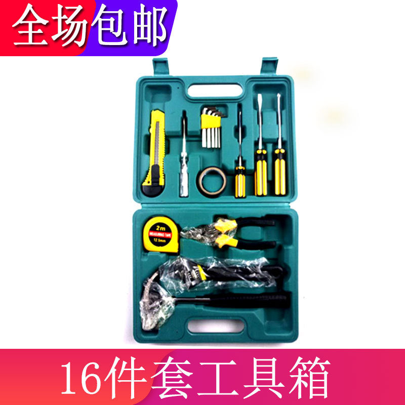 A large number of stock 16 sets of hardware kits home gifts hardware tools combination car set toolbox