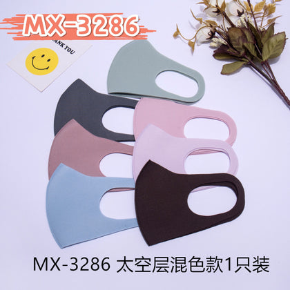 MX-3286 Space Layer Mixed Color 1 Pack