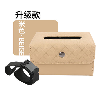 Creative car armrest box sun visor tissue box pumping box hanging car seat back box car interior