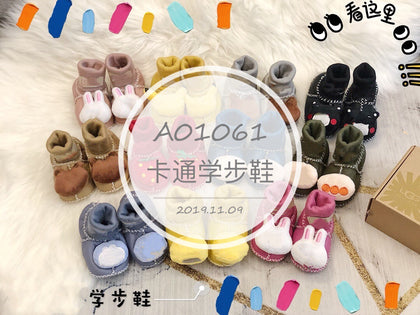 A01061 cartoon toddler shoes(39.8 / 2 pairs)