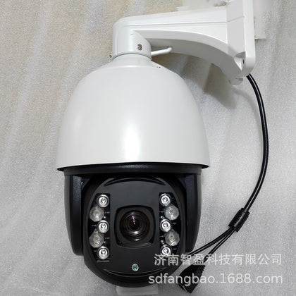 Metal 7 inch 200 laser network infrared ball machine, medium movement, spherical camera, pan/tilt