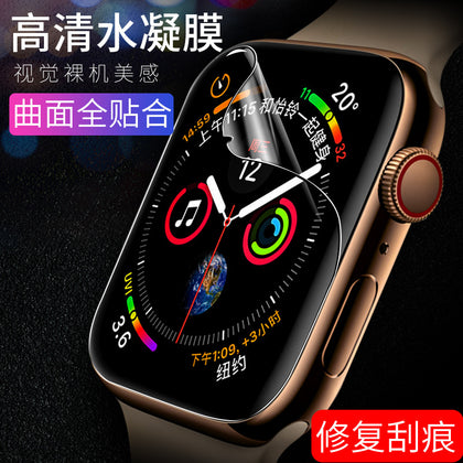 Suitable for iWatch4 Apple Watch film watch3 tempered film tpu soft film 2nd generation 3D full screen