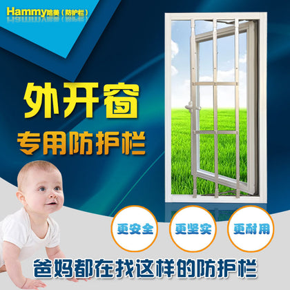 Sliding guardrail children window invisible net home bay window free punching self-installed aluminum alloy anti-theft open and hanging safety