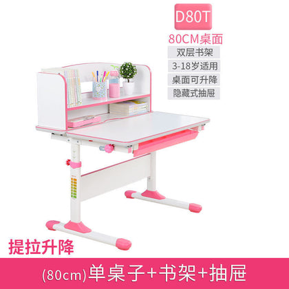 80 pink lift single table bookshelf (without chairs)