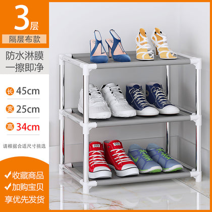 【Promotion】Small 3 floors