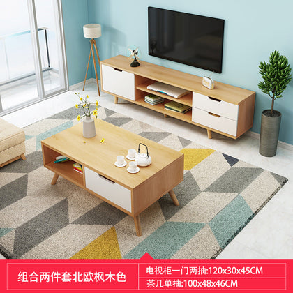 One door two pumps Nordic maple 120CM + coffee table