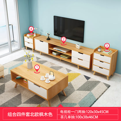 One door and two drawers 120CM Nordic maple + tea table + double drawer bedside table + three drawer bedside table