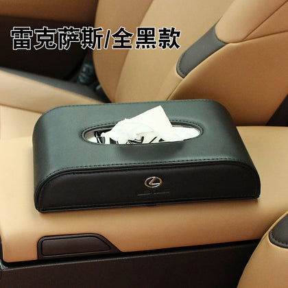 Buick Car Volkswagen Leather Box Pull-Seat Car Leather Box