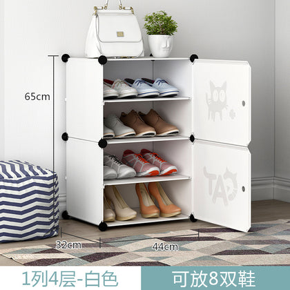 1 row 4 layers white shoe cabinet