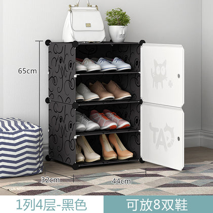 1 row 4 layers black shoe cabinet