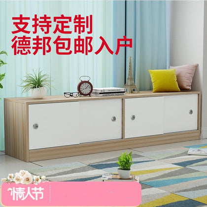 Bedside Cabinet Narrow Horizontal Bar Storage Locker Slot Cabinet Sofa Multi-layer Shelf Wall Cabinet Modern