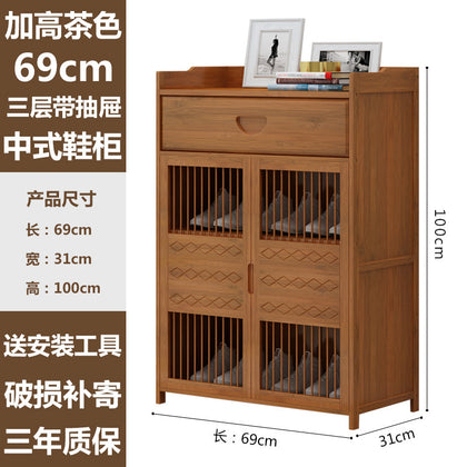 69 three-layer Chinese style shoe cabinet