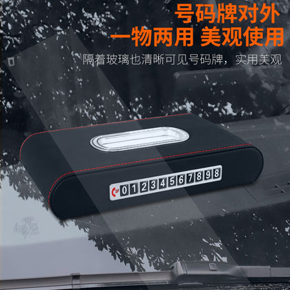 Car Tissue Box Temporary Parking Number Plate Creative Napkin Car Pump Tray With Car Phone